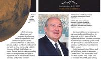 Իրադարձություն, որը չեք ցանկանա բաց թողնել. «Astronomy» հեղինակավոր ամսագիրն անդրադարձել է սեպտեմբերին Երևանում նախատեսված STARMUS 6-րդ փառատոնին