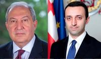 Президент Армен Саркисян направил поздравительное послание Премьер-министру Грузии Ираклию Гарибашвили