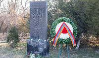 Սումգայիթյան հանցագործությունը վաղեմության ժամկետ չունի. նախագահ Արմեն Սարգսյանի անունից հարգանքի տուրք է մատուցվել ողբերգության զոհերի հիշատակին