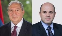 Le Président Armen Sarkissian a envoyé un message de félicitations au Premier ministre russe Mikhaïl Michoustine à l'occasion de son anniversaire