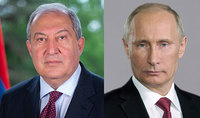 Президент Армен Саркисян направил телеграмму соболезнования Президенту РФ Владимиру Путину в связи с трагедией в Казани