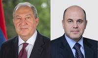 Հայաստանն ու Ռուսաստանը կապված են դարավոր բարեկամության և ռազմավարական գործընկերության ամուր հարաբերություններով. նախագահ Արմեն Սարգսյանը շնորհավորել է Միխայիլ Միշուստինին