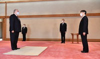President Sarkissian met with Emperor Naruhito