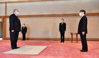 Le président Sarkissian a rencontré l'empereur Naruhito