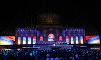 President Armen Sarkissian attended the event dedicated to the 30th anniversary of the independence of the Republic of Armenia