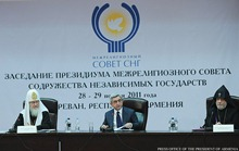 Welcoming Statement of President Serzh Sargsyan at the session of the Presidium of the CIS Interfaith Council