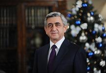 Обращение Президента Сержа Саргсяна по случаю праздников Нового Года и Святого Рождества