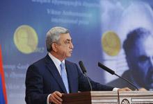 Выступление Президента Сержа Саргсяна на церемонии вручения международной премии имени Виктора Амбарцумяна