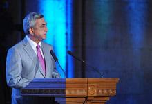 Выступление Президента Сержа Саргсяна на торжественной презентации проекта музея-института имени Комитаса