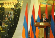 Поздравительное послание Президента Республики Армения Сержа Саргсяна в связи с Днем независимости