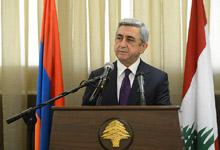 Выступление Президента Сержа Саргсяна на встрече с Председателем Национального Собрания Ливанской Республики Набихом Берри и парламентариями Ливана