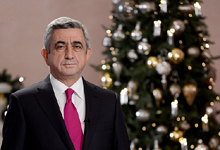 President Serzh Sargsyan's congratulatory address on the occasion of the New Year and Holly Christmas holidays