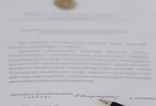 Президент Серж Саргсян направил поздравительное послание Его Святейшеству Папе Римскому Франциску