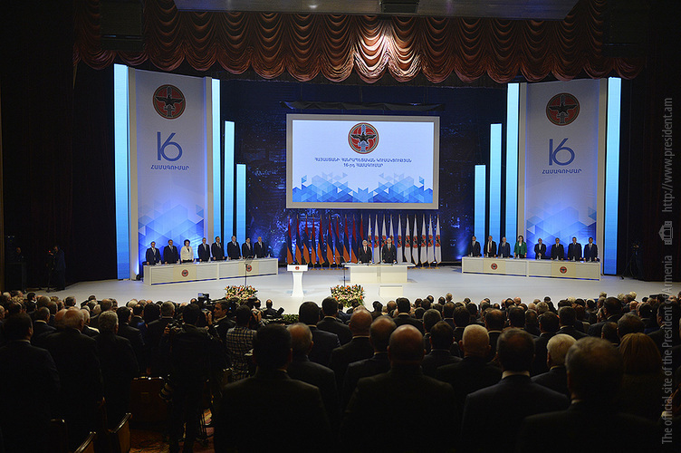 Резолюция XVI съезда РПА: 2016-2018 годы станут чрезвычайно важными для Армении, впереди эпоха радикальных перемен