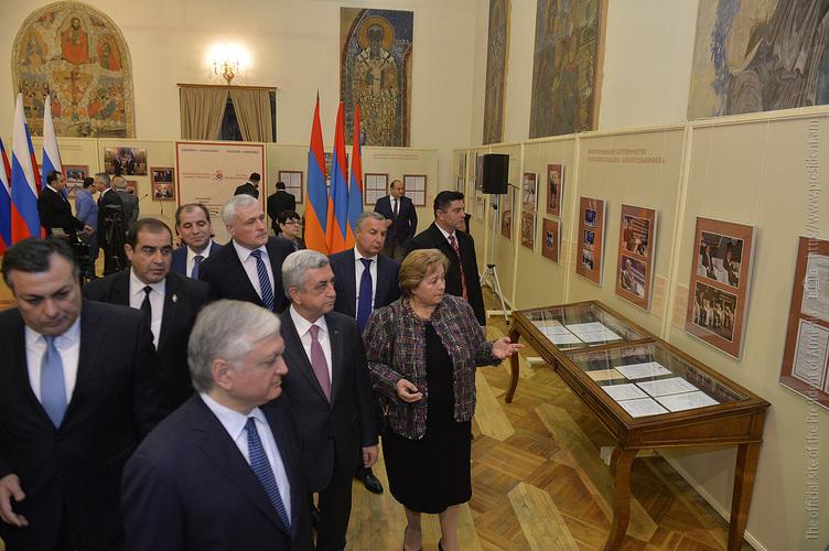 Серж Саргсян вместе с Лавровым присутствовали на открытии выставки «Армения – Россия: дружба, закалённая веками»