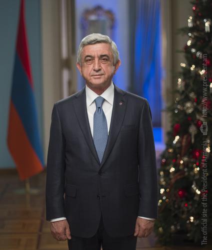 Новогоднее послание президента Армении