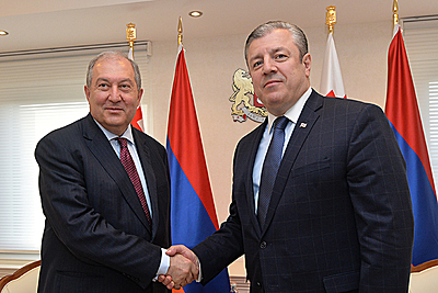 Working visit of President Armen Sarkissian to Georgia