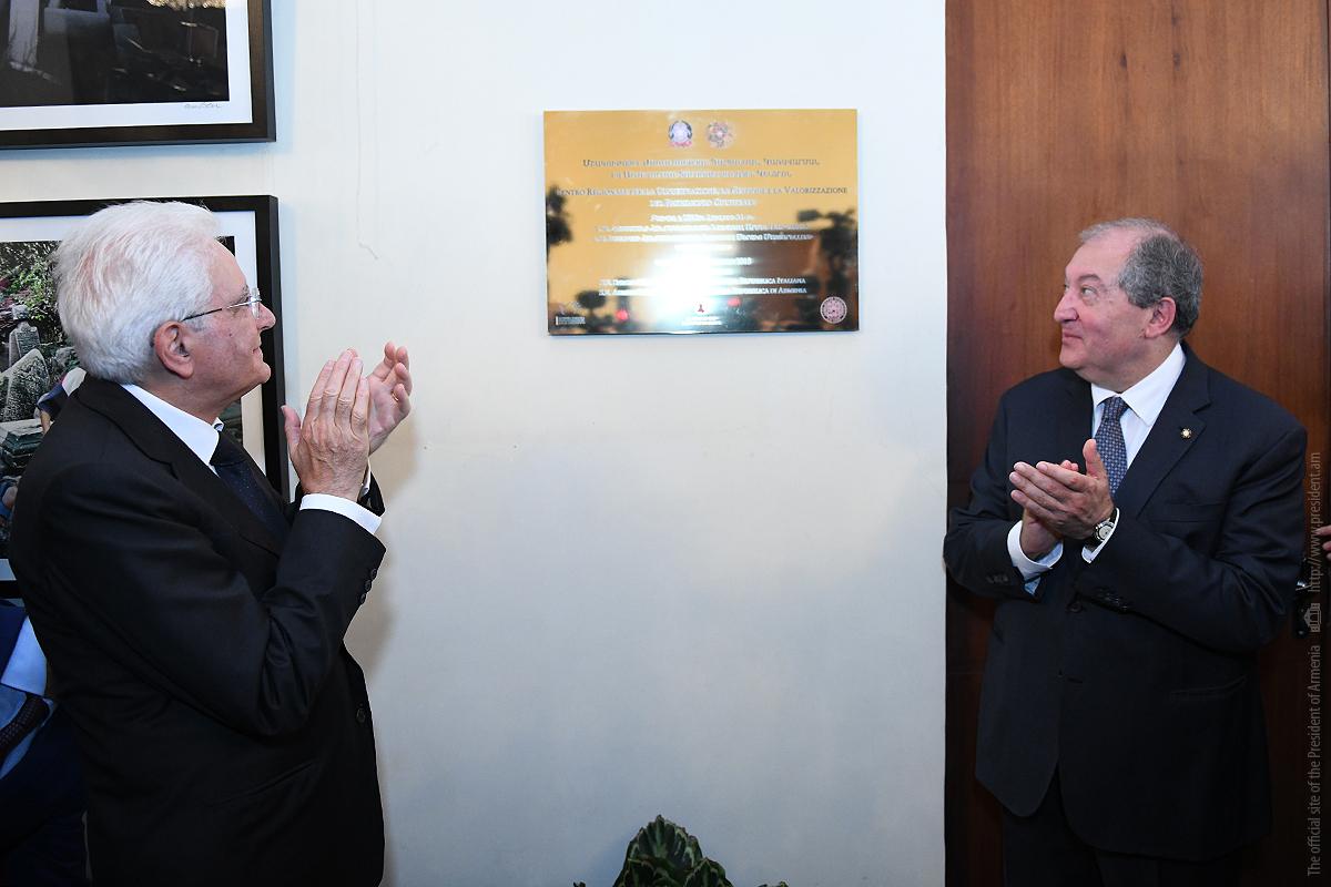 Президенты Армении и Италии присутствовали на открытии центра сохранения культурного наследия