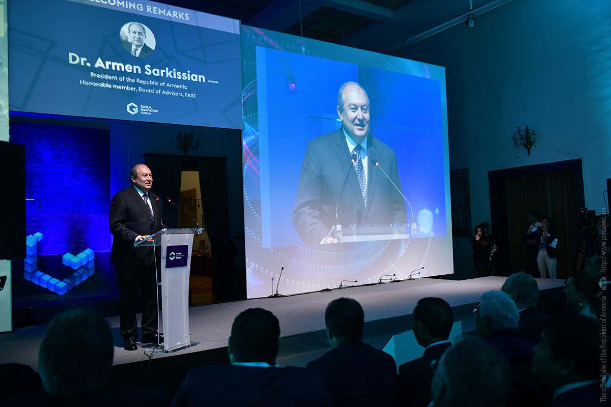 Президент Армен Саркисян: Армения – ворота в будущее