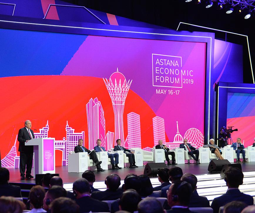 Նախագահը Ղազախստանում մասնակցել է տնտեսական ֆորումի բացմանը