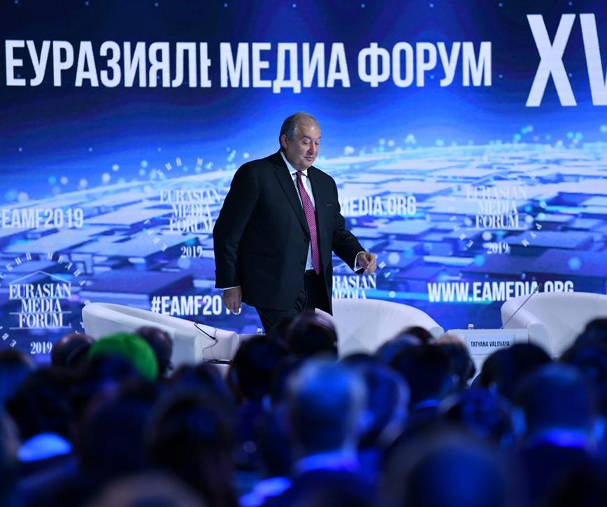 Նախագահ Սարգսյանը մասնակցել է Եվրասիական մեդիա ֆորումի բացմանը