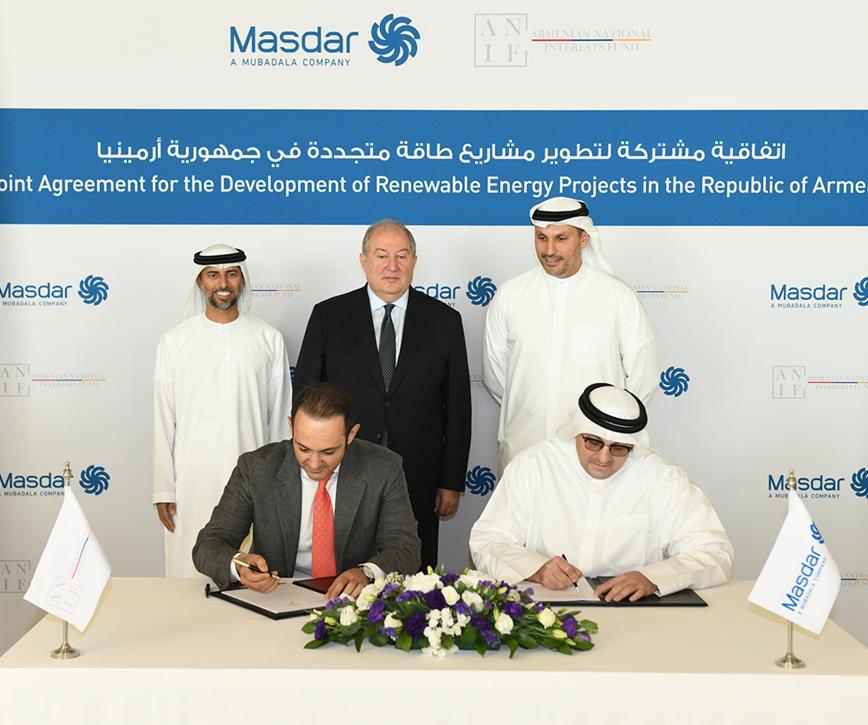 Соглашение о совместном развитии между компанией «Масдар» и Армянским фондом государственных интересов