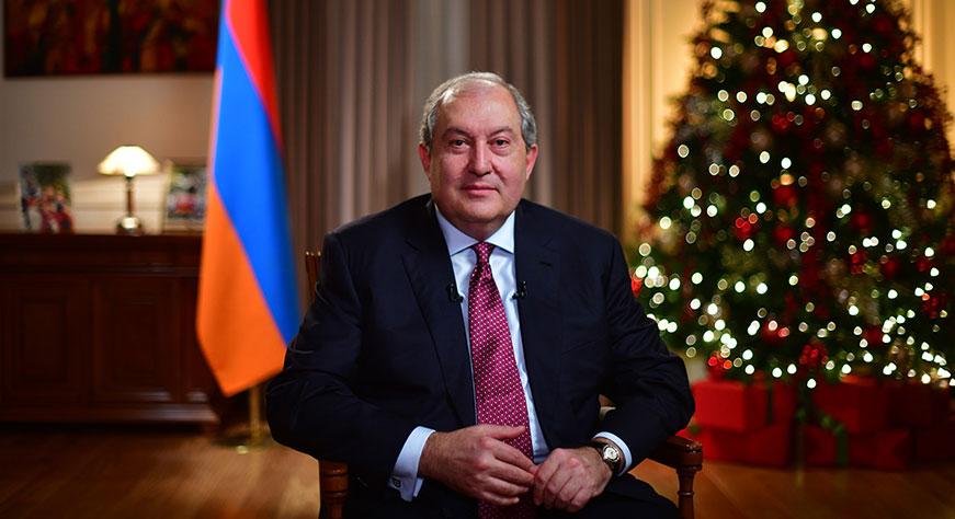 Поздравительное послание Президента Армена Саркисяна по случаю праздников Нового года и Святого Рождества