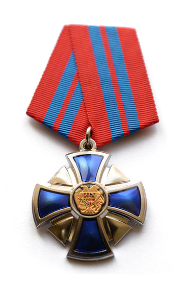Medals Of The Republic Of Armenia Library The President Of The